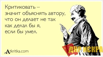 Нет такой организации, которая влияет на наших соотечественников больше, чем Галкин и Пугачёва
