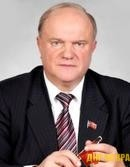 Г.А. Зюганов: Порошенко и его подельники ведут войну против собственного народа (Видео)