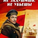 """Впервые за постсоветскую историю диктатура буржуазии пытается запретить ленинградским коммунистам провести 7 ноября традиционное шествие и митинг у крейсера """"Аврора"""""""