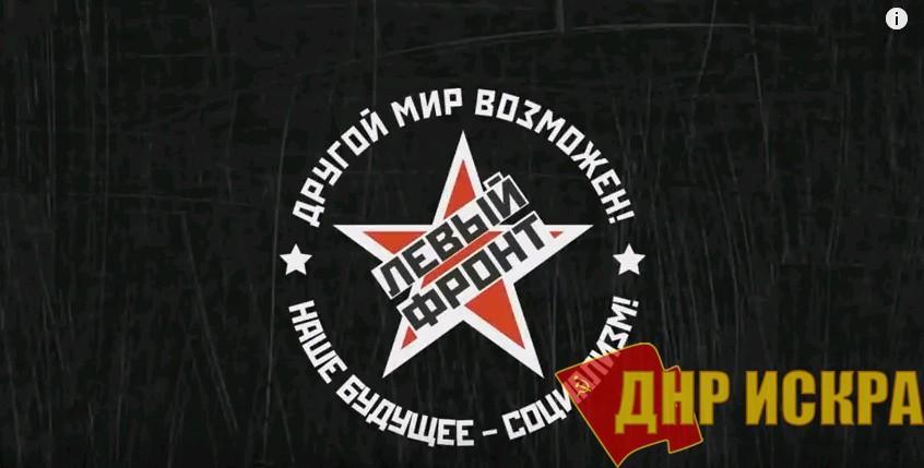 Владислав Жуковский, Сергей Удальцов: Власть сорвалась с тормозов!