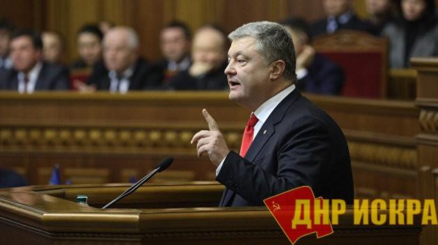 Пётр Порошенко и старт предпоследнего этапа