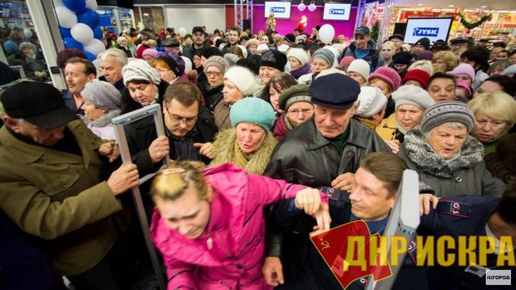ВЦИОМ: в России 84% населения – счастливые... мазохисты
