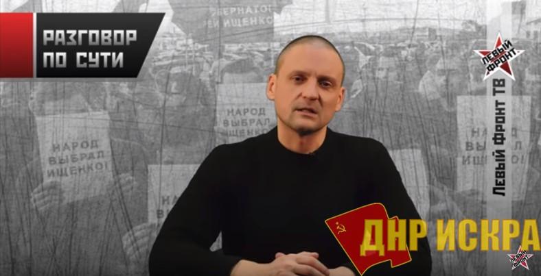 Cергей Удальцов: Беспредел в Приморье взорвет страну