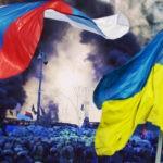 О «военном положении» на Украине