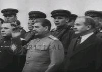 Вручение Почетного меча защитникам Сталинграда - дара короля Великобритании. 29 ноября 1943 года. Тегеран. (Видео)