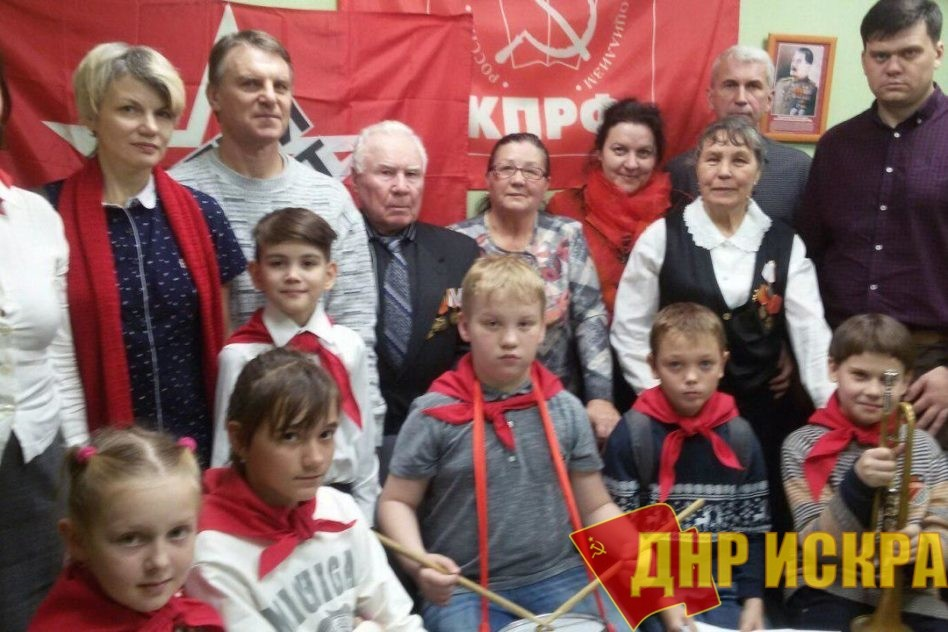 Пионерское движение развивается в Кемеровской области
