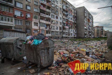 Разруха в России