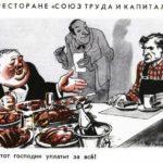 30 ноября в ДНР на 25% подорожал хлеб