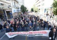 В Греции прошла общенациональная забастовка 30.11.2018