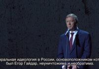 О необратимости либерализма в России по Чубайсу
