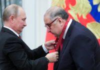 Олигарх Усманов получил ещё один орден от президента