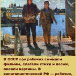 Чем на самом деле гордился СССР?