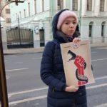 Пикет солидарности РОТ ФРОНТа против империалистической политики