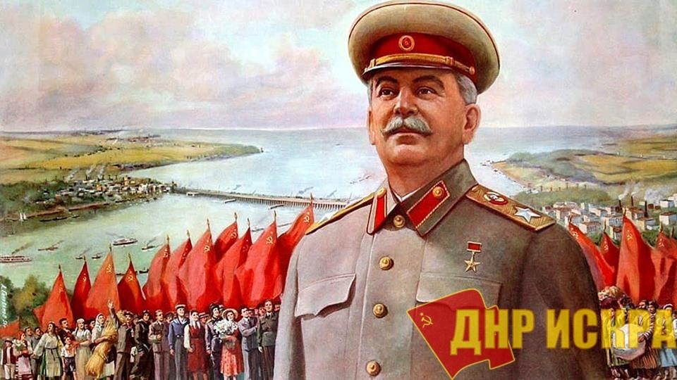 Во времена «позднего» СССР большинство советских граждан относилось к Сталину и его роли в истории Страны Советов скорее отрицательно