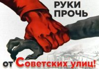 11Десоветизация с Украины перекинулась на Россию. СОВЕТСКАЯ ПЛОЩАДЬ И УЛИЦА ВОЛОДАРСКОГО В ТВЕРИ ПЕРЕИМЕНОВАНЫ