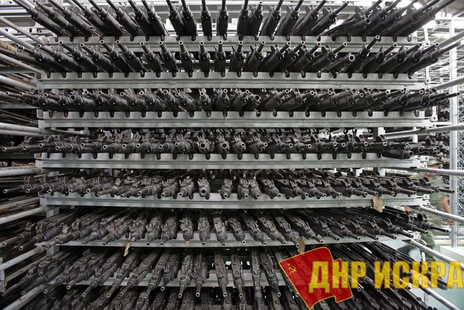 Население зарегистрировало 32.000 единиц оружия в ДНР