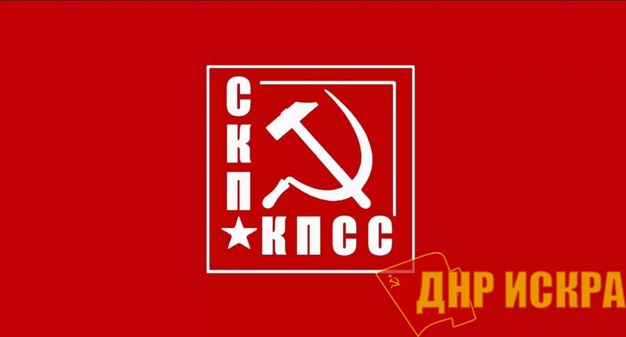 Заявление Центрального Совета СКП-КПСС «Преступление приднестровского режима не останется безнаказанным!»