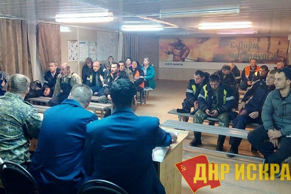 Забастовку камчатских горняков задушили администрация и профсоюз 03.11.2018