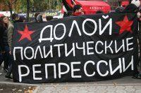Не смешной предвыборный цирк в ДНР