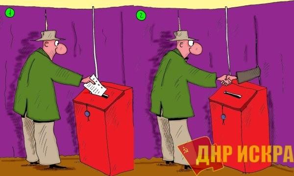 """Военнослужащие ДНР смогут проголосовать досрочно за """"правильного"""" кандидата"""