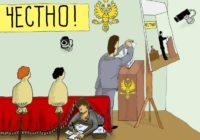 Нарушения в агитационной деятельности участников безальтернативного избирательного процесса в ДНР не зафиксированы