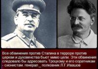 Почти все российские либералы – потомки расстрелянных троцкистов
