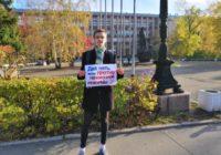 Барнаул: Сторонника Левого Фронта ждет суд за рассказы знакомым о пикетах против пенсионной реформы
