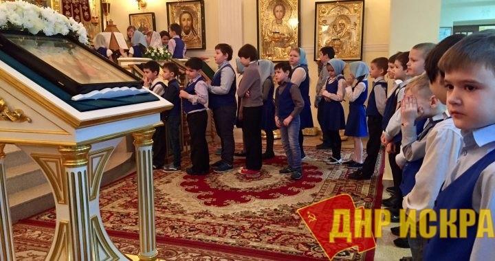 Воспитанники Православной Свято-Иннокентьевской гимназии