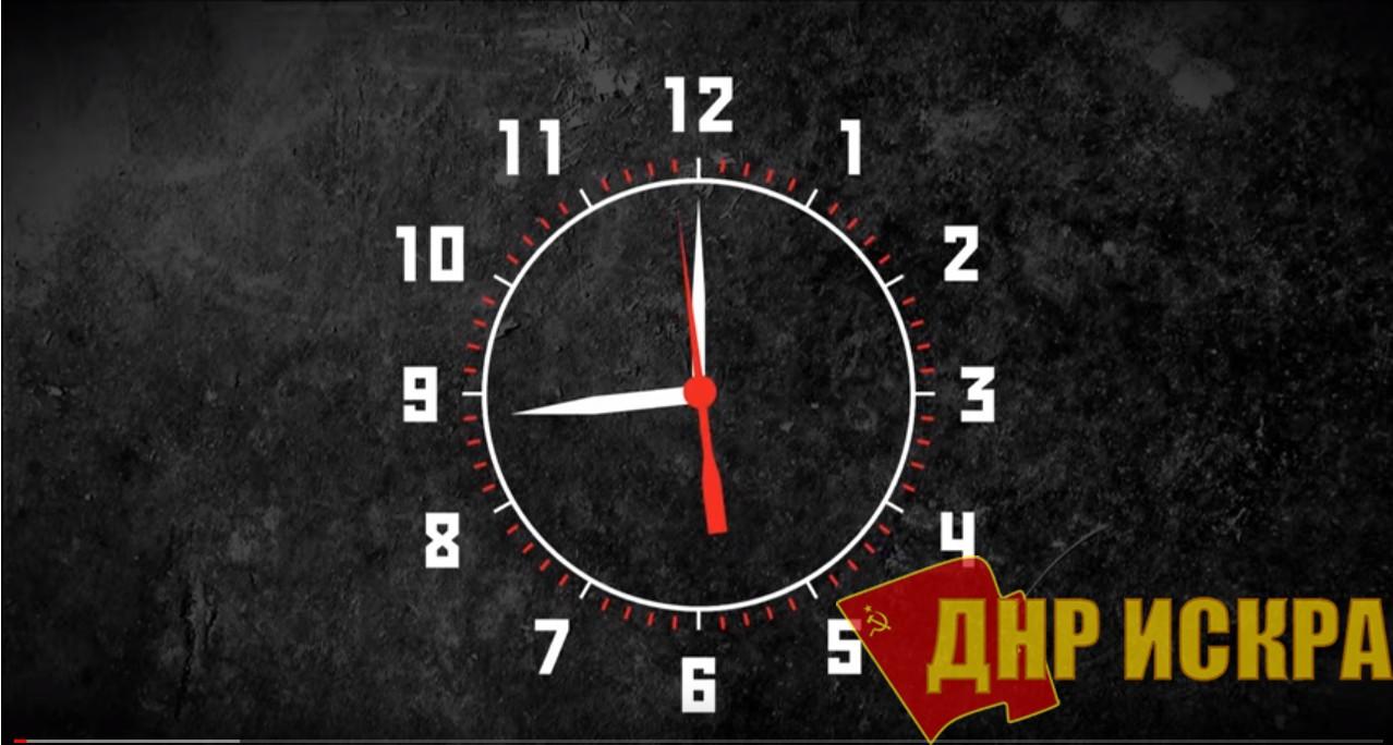 Времени.НЕТ. Новости России. Выпуск от 28.11.2018 (Видео)