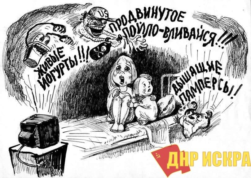 Капитализм есть «мясообрезь» плюс дебилизация всей страны