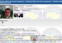 День народного единства: РФ выдает Украине очередного ополченца из ДНР
