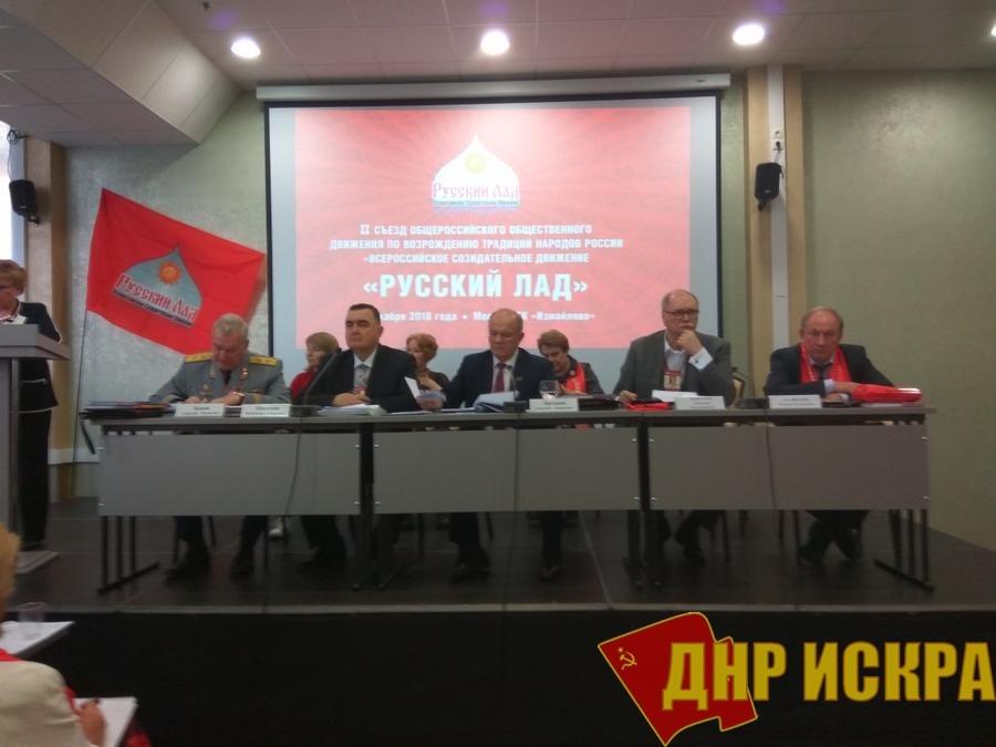 Принципиально важно сегодня сплотить все лучшие силы во имя будущего русского и других народов