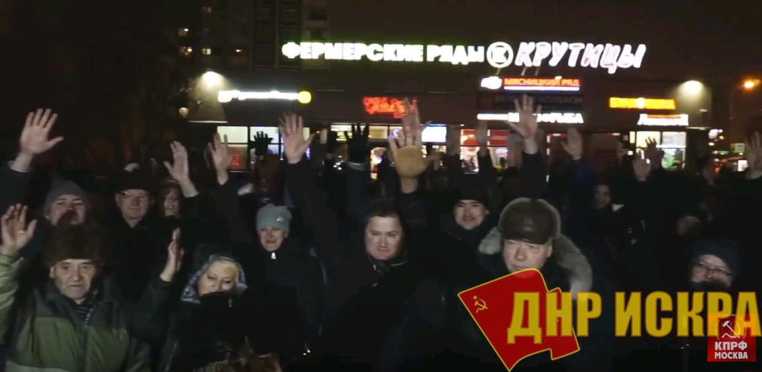 «Новокосино - не Москва?» В районе разгорается протест из-за платных парковок