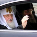 Патриарх Московский и всея Руси Кирилл Гундяев