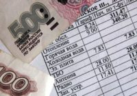 В Новосибирске опубликовали данные на сколько с нового года повысят тарифы ЖКХ. Жители города и области будут платить с 1 января 17,98 рублей за один куб питьевой воды, а с 1 июля 18,56 рублей. За водоотведение с тех же дат соответственно 13,8 рублей и 14,24 рублей. В Новосибирске поднимают тарифы ЖКХСтоит отметить, что это уже второе повышение тарифов ЖКХ в НСО за последние два года. Любопытен и тот факт, что именно до этой суммы (на 15%), власти города хотели поднять тарифы в 2017 году. Но тогда у них это не получилось из-за ряда акций протеста проведенных в центре города. Поняв, что разом поднять тарифы им не дадут, мэрия решила увеличить их «тихо» и «понемногу». Также нужно напомнить, что одной из причин поднять тарифы в 2017 годы было заявленное мэром города (членом КПРФ) плачевное состояние отопительной системы города. Говорили даже о том, что отказ от ремонта может привести к многочисленным авариям! Тарифы не подняли. Авария не произошла, так же как и не было капитального ремонта. Возможно, причина была не столько в износе, сколько в желании власти обеспечить стабильный рост доходов для капиталиста? Акции протеста в Новосибирске в 2016 году дали свой результат. Люди платили по старым тарифам почти два года. Но как говорили коммунисты на тех митингах, власть проигрывая в одном месте, будет искать другой способ обобрать население. Будь то тарифы ЖКХ, повышение пенсионного возраста или НДС.