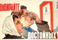 Стартовали праймериз кандидатов в губернаторы Челябинской области от левых сил