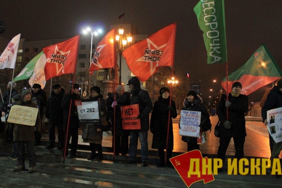 Очередная акция «Стратегия-6» прошла в Екатеринбурге