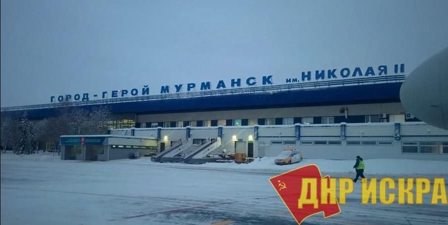 Общественная палата против имени Николая II в названии аэропорта