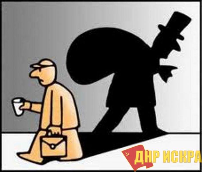 """""""Главный приватизатор России"""" ставит народу в укор отсутствие благодарности к олигархам"""