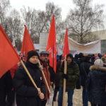 Митинг обманутых дольщиков в Уфе: «Дядя Вова не поможет!»