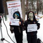 Продолжаются акции протеста против московского мусора в Архангельской области