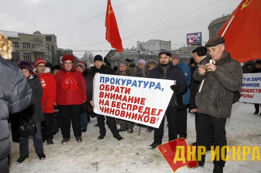 Воронеж. За достойную жизнь, а не выживание