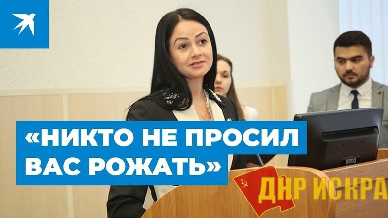 Чиновница Ольга Глацких уволена