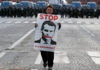 Во Франции объявлено чрезвычайное экономическое положение