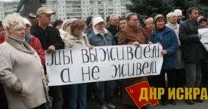 Радуйтесь, теперь вы будете получать на 100 рублей больше!