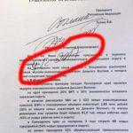 Сергей Обухов про новую «раскрутку» Навального, «описку» президента и прочую турбулентность