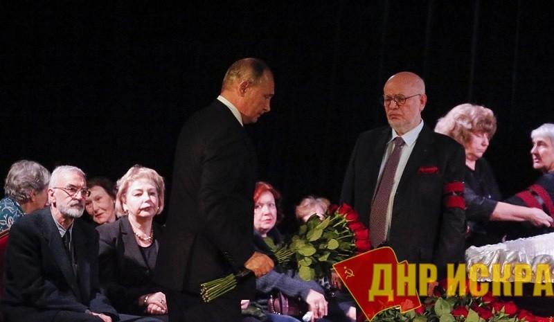 Путин прощается с Алексеевой