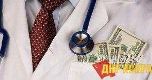 Рынок пустил метастазы во все сферы нашей жизни, в том числе и в медицину