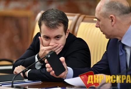 Депутаты и интернет