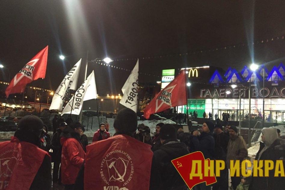 Москва: Жители Орехово-Борисово протестуют против платных парковок и вредных реагентов